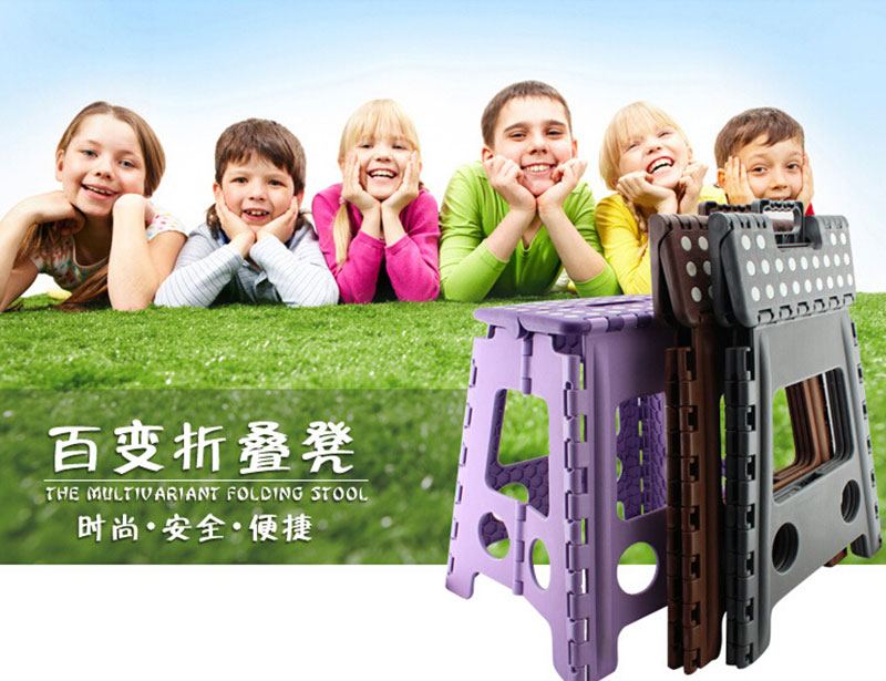 Portable Plastic Folding Stool
