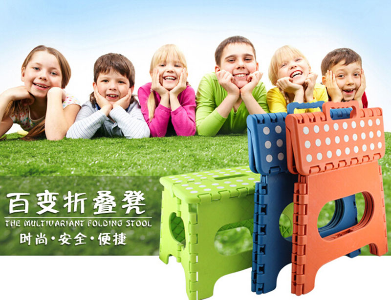 Kid's Portable Plastic Folding Stool